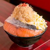 月島もんじゃ お好み焼き おしお 誠店のおすすめ料理3