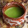 森の茶室のおすすめポイント2