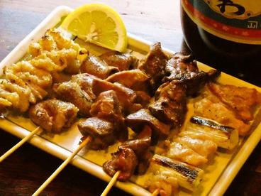 番吉 吉野町のおすすめ料理1
