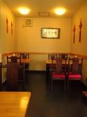 china kitchen 茉莉花の雰囲気2