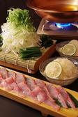 魚や 六蔵 六本木ヒルズ店のおすすめ料理3