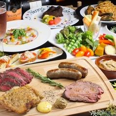 たまりば TAMARIBAR 八王子店のおすすめ料理1