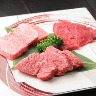 肉の美味しさは、目で見て、食べて、味わって…