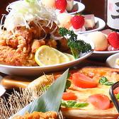 昔酒屋 笑ぶきや 鶴田店のおすすめ料理2