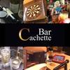 Bar Cachette カシェット