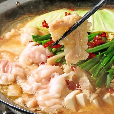 鶏京助 立川本店のおすすめ料理1