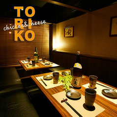TORIKO とりこ 岐阜店の写真