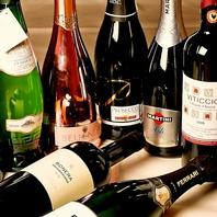 イタリア産ワイン★28種
