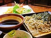 藤吉 富士のおすすめ料理2