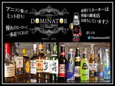 アニメ・特撮&格闘技BAR DOMINATORの写真