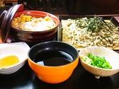 藤吉 富士のおすすめ料理3