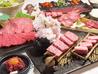 焼肉keiのおすすめポイント2