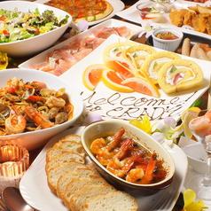 Dining and Bar CRADLE クレイドルのおすすめ料理1
