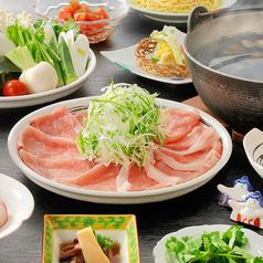 すもうキッチン 佐賀昇の写真
