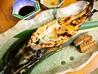 創作日本料理 四季の味 熊谷のおすすめポイント3