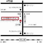 九州酒場 まるきゅうの雰囲気2