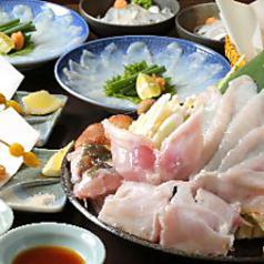 七ふく神 東心斎橋店のおすすめ料理1
