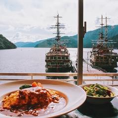 桃源台ビューレストランの写真