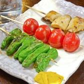 もつやき処 金山本店のおすすめ料理3
