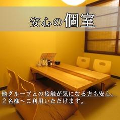 串吉 2号店の雰囲気1