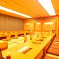 会社宴会・慶事・法事など大人数のお集りに最適です。宴会最大人数90名様迄。