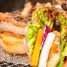 サムギョプサル専門店 彩菜 さいさいのおすすめポイント2