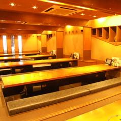 にじゅうまる NIJYU-MARU 池袋60階通り店の雰囲気1