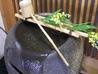創作日本料理 四季の味 熊谷のおすすめポイント2