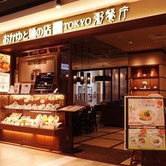 粥餐庁 カユサンチン KITTE博多店の雰囲気1