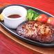 岐阜県産飛騨牛を使用したハンバーグ