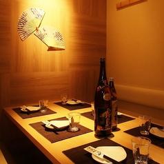 北海道海鮮Dining きたいち 町田店の雰囲気1