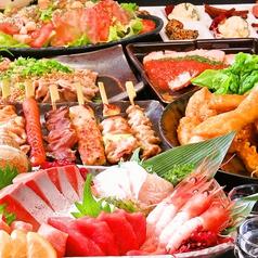 炭火ダイニング 串ひろ 古町店のおすすめ料理1