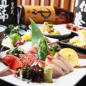 永山本店 上野駅前店のおすすめ料理2