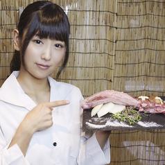 焼肉 風流 五反田店の写真
