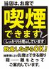 魚鮮水産 越谷東口店のおすすめポイント2