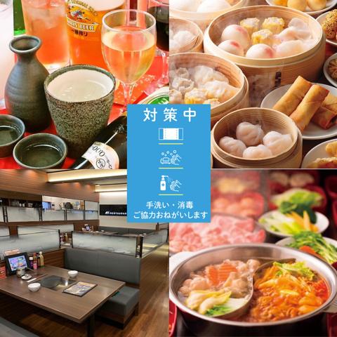 【感染症対策バッチリ!】食べ放題1190円(税込)~★選べるスープでお好きな味を!