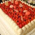 40cm×15cmのケーキも♪※写真はイメージ