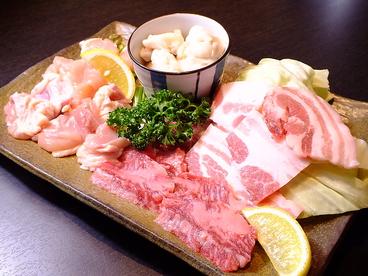 焼肉 桜島のおすすめ料理1