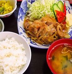 藤野やまなみ温泉のおすすめ料理1