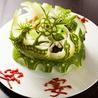 中華料理 安宴のおすすめポイント2