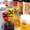 てらきん 浜松田町店のおすすめポイント1
