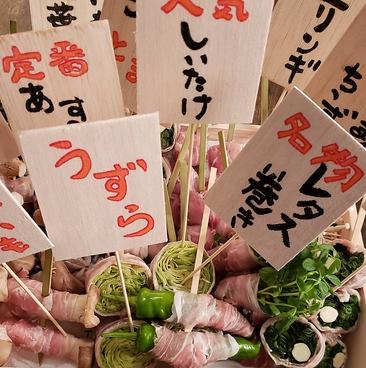 葉伽梵のおすすめ料理1
