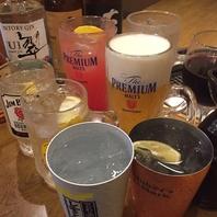 生ビールも◎お得な飲み放題もご用意ございます!
