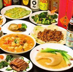 龍盛菜館 渋谷店のおすすめポイント1