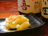 番吉 吉野町のおすすめ料理3