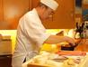 鮨処 雅のおすすめポイント2