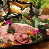 焼肉の牛太 本陣 姫路駅前店のおすすめ料理2