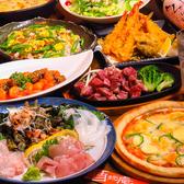 酒趣庵 長崎駅前店のおすすめ料理2