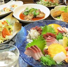 海鮮食堂 うお座のおすすめ料理1