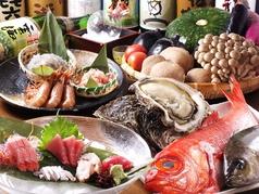 海鮮和食居酒屋 松利喜 まつりき特集写真1